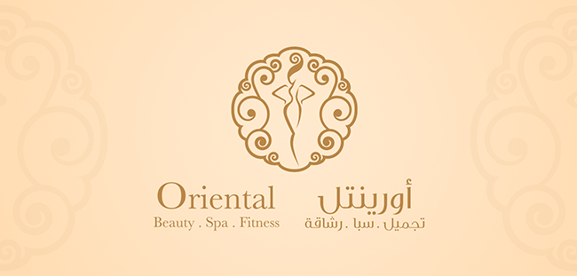 Oriental-Spa-Highlight